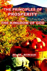 the kingdom associated with our god articles