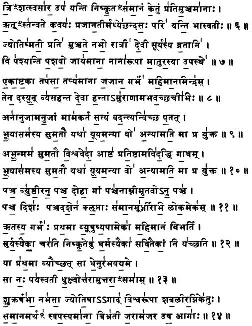 essay on rainy season in marathi