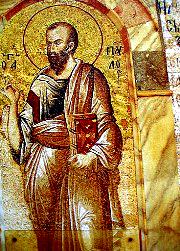Diodorus of Tarsus